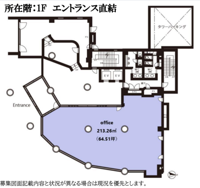 藤沢駅 徒歩7分 スケルトン物件 【サービス店舗・事務所】 画像1