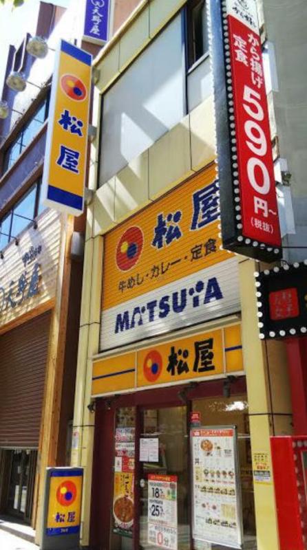 【川崎駅 徒歩2分 新川通り面!!一棟貸し!店舗物件【何業も可】】