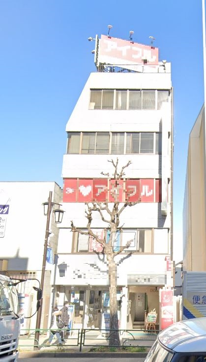 【荻窪駅 徒歩3分 青梅街道沿い物件!】