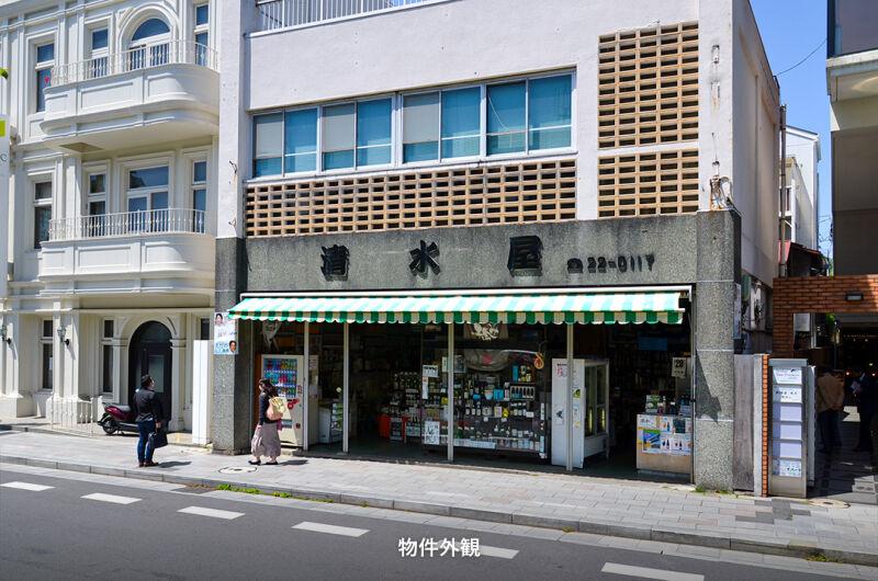 【(仮称)清水屋貸店舗 A】