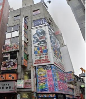 JR渋谷駅 徒歩2分 田園都市線A0出口から70m 道玄坂小路角地 地下1階 【何業も可】 画像0