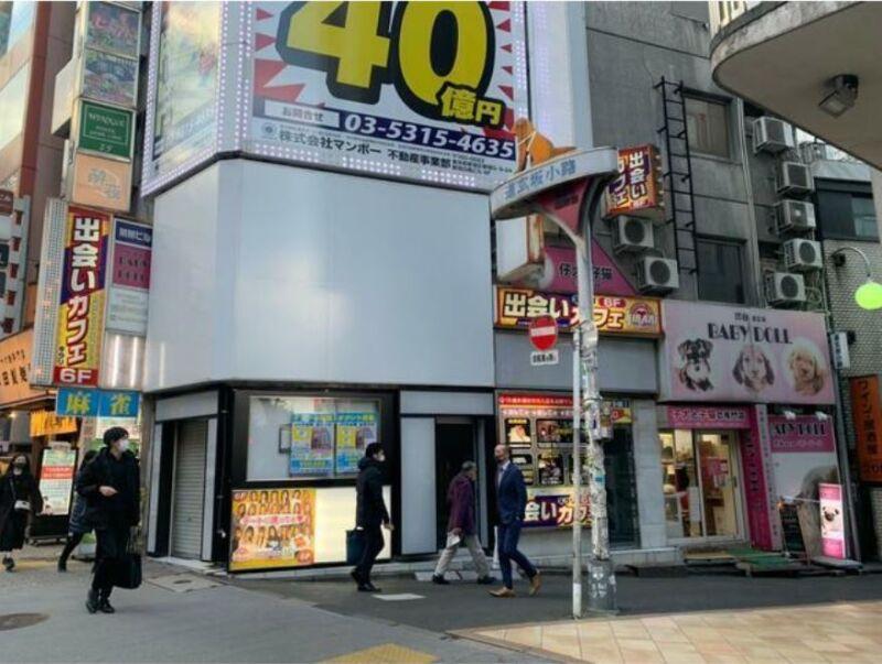 JR渋谷駅 徒歩2分 田園都市線A0出口から70m 道玄坂小路角地 地下1階 【何業も可】 画像2