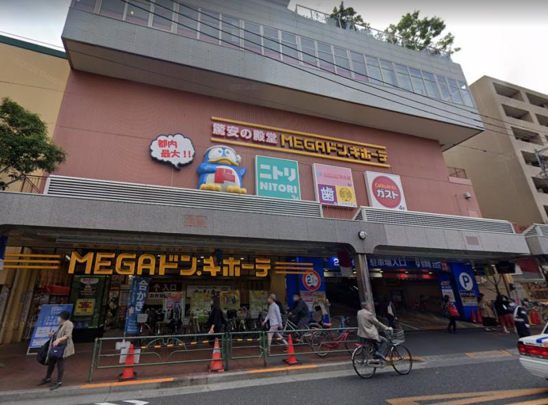 【大森駅 徒歩10分 2F 店舗区画 【飲食不可】】