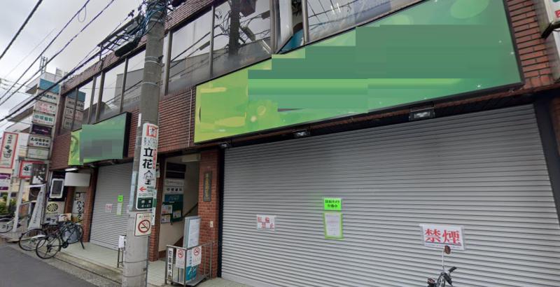 下高井戸駅 徒歩1分 1F 駅至近! 路面店舗物件【飲食相談】外観