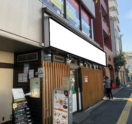 【木場駅 徒歩1分 駅至近!路面居酒屋居抜き店舗物件 【飲食可】】