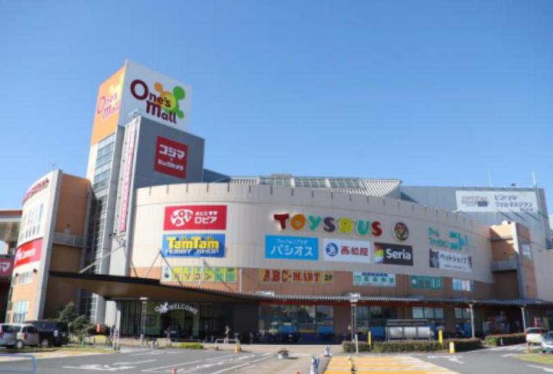 【稲毛駅 バス 20分 ロードサイド スケルトン物件 【業種相談】】