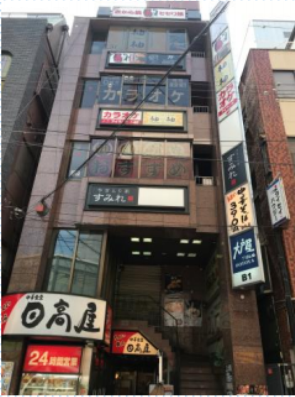 【八王子駅 徒歩3分 スケルトン物件 【業種相談】】