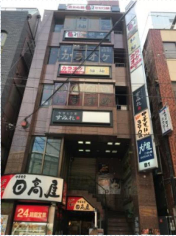 八王子駅 徒歩3分 スケルトン物件 【業種相談】外観