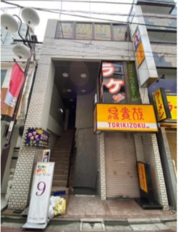 【下高井戸駅 徒歩2分 スケルトン物件 【業種相談】】