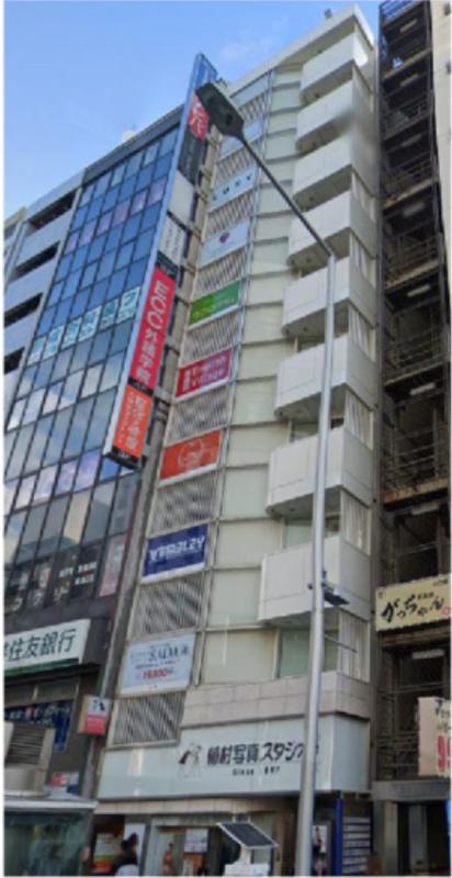 【渋谷駅 徒歩1分 現況:物販 その他居抜き物件 【業種相談】】