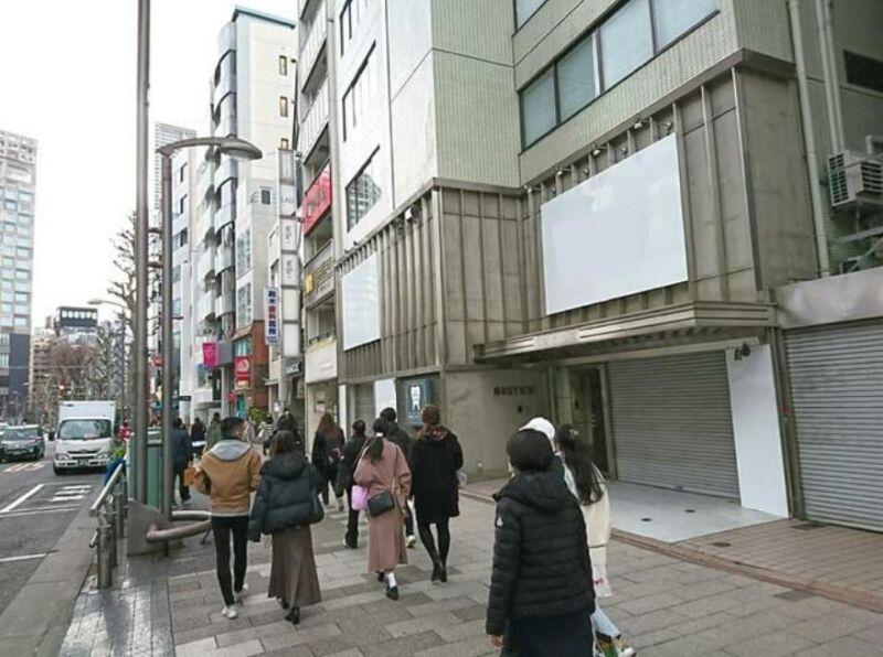 渋谷駅と明治神宮前〈原宿〉駅のほぼ中間  明治通りに面した1階店舗 スケルトン 【業種相談】 画像2
