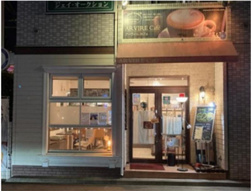 【番田駅 徒歩1分 現況:カフェ 飲食居抜き物件 【飲食可】】