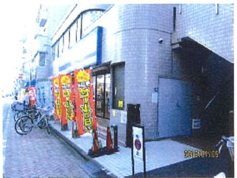 井荻駅 徒歩1分 スケルトン物件 【飲食不可】外観