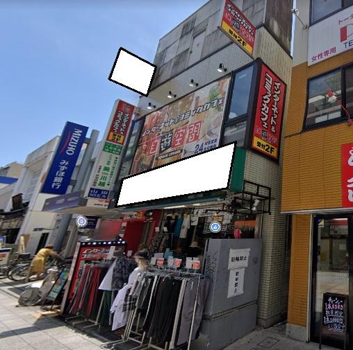【本川越駅 徒歩1分 クレアモール商店街沿い!路面店舗物件 【飲食可】】