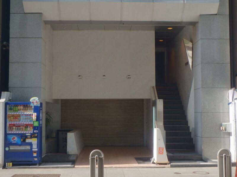 汐留駅・新橋駅 徒歩2分 対面は日本テレビのある通り イタリアン居抜き 【飲食可】 画像2