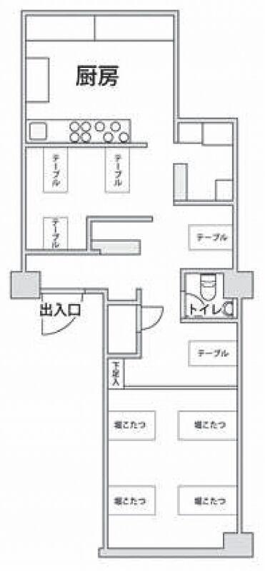 汐留駅 徒歩2分 郷土料理店居抜き 【和食系の飲食店歓迎】 画像1