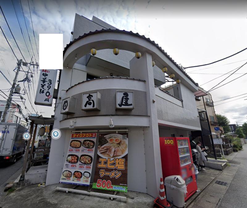 【稲田堤駅 徒歩2分 現況:居酒屋 飲食居抜き物件 【何業も可】】