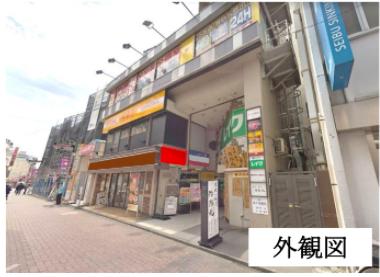【荻窪駅 徒歩2分 スケルトン物件 【業種相談】】