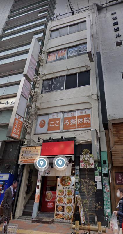 新宿駅 徒歩3分 スケルトン物件 【何業も可】外観