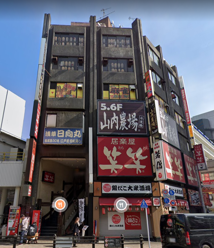 【水道橋駅 徒歩1分 スケルトン物件 【飲食可】】