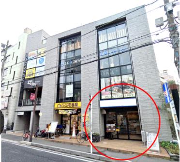 【西船橋駅 徒歩3分 現況:飲食(その他) 飲食居抜き物件】