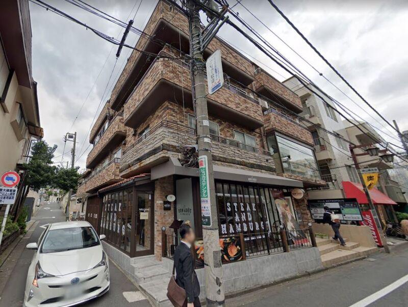 【渋谷駅 徒歩9分 大人の街「奥渋」のレンガ意匠のデザインビル トイレ残置 飲食店歓迎 【飲食可】】