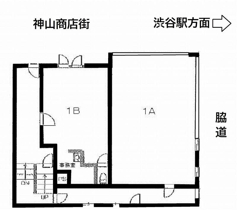 渋谷駅 徒歩9分 大人の街「奥渋」のレンガ意匠のデザインビル トイレ・エアコン残置 飲食店歓迎 【飲食可】 画像1