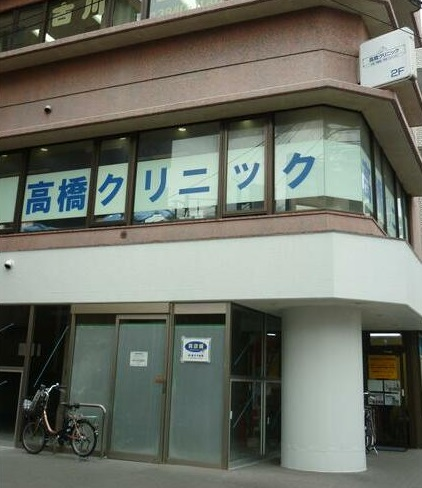 駒込駅 徒歩2分 路面店舗物件 【業種相談】 画像0