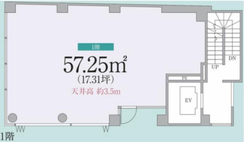 表参道駅 徒歩5分 スケルトン物件 【飲食可】 画像1