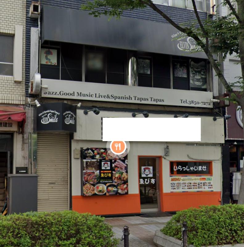 【竹ノ塚駅 徒歩10分 現況:中華・エスニック 飲食居抜き物件 【飲食可】】