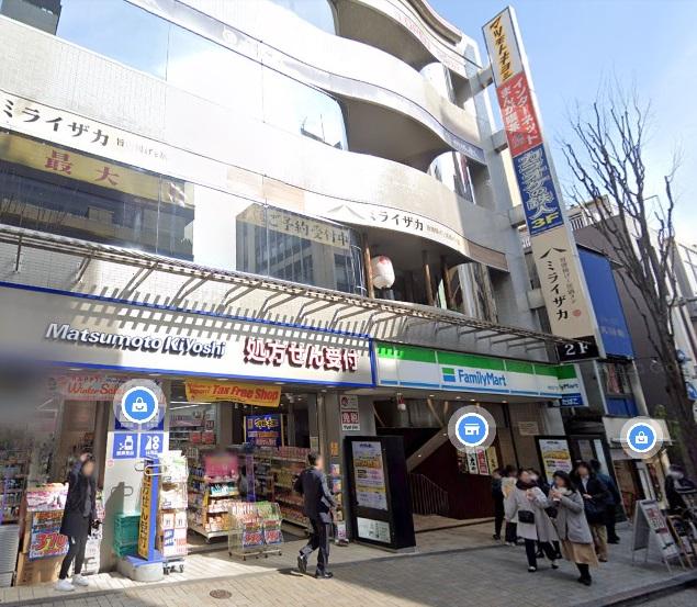 飯田橋駅 徒歩1分 駅至近!店舗物件 【飲食可】 画像0