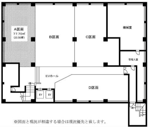 飯田橋駅 徒歩1分 駅至近!店舗物件 【飲食可】 画像1