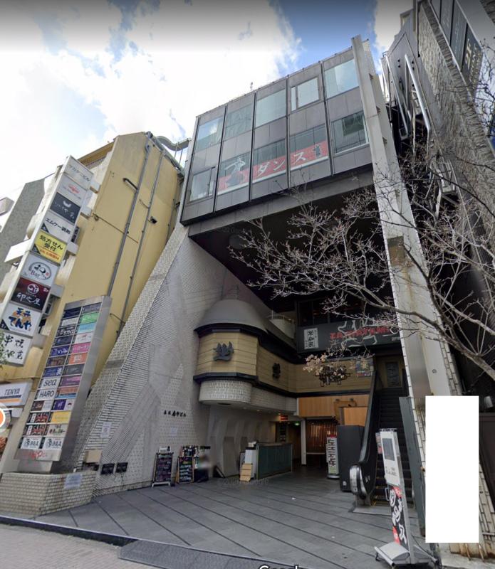 【赤坂見附駅 徒歩1分 スケルトン物件 【飲食可】】