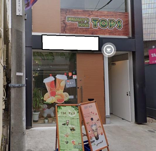 豪徳寺駅 徒歩2分 駅至近!路面店舗物件 【飲食可】 画像0