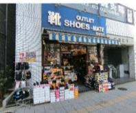新宿駅 徒歩7分 路面店舗物件 【飲食不可】 画像0