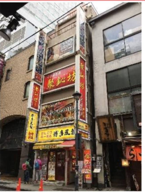 渋谷駅 徒歩2分 スケルトン物件 【業種相談】 画像0