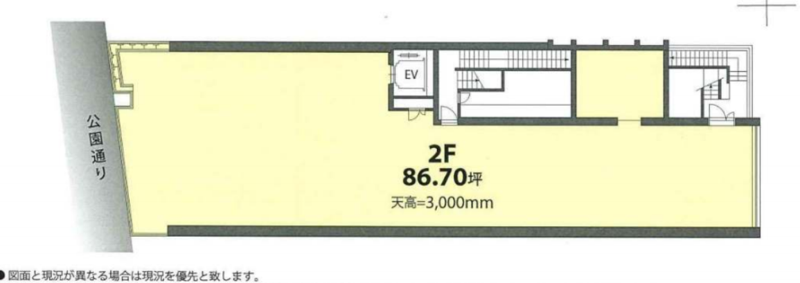 渋谷駅 徒歩7分 スケルトン物件 【業種相談】 画像1