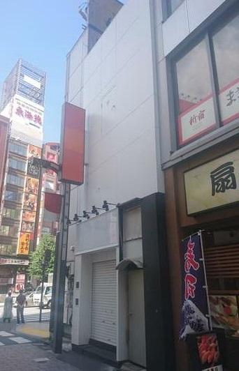 新宿駅 徒歩2分 駅至近!タピオカ店居抜きの一棟貸し店舗物件 【飲食可】 画像0