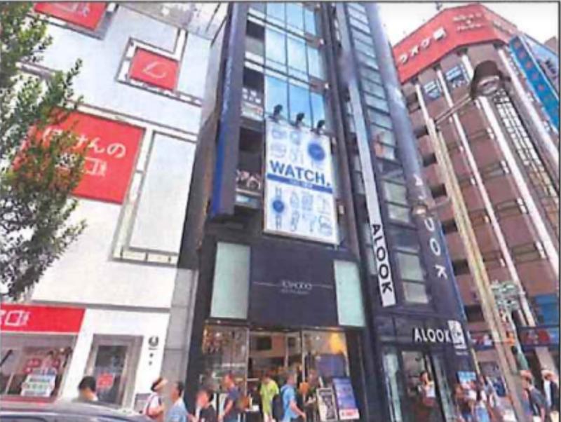 【新宿駅 徒歩2分 スケルトン物件 【飲食可】】