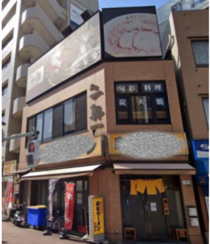 田町駅 徒歩3分 スケルトン物件 【飲食可】 画像0