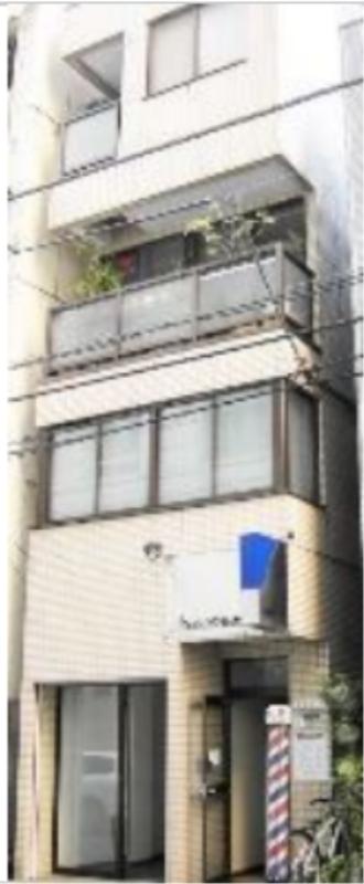【新橋駅 徒歩7分 現況:サービス(その他) その他居抜き物件 【飲食不可】】