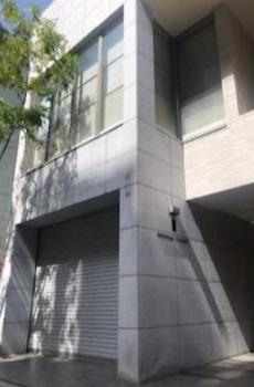 赤坂駅 徒歩1分 駅至近!路面店舗物件 【業種相談】 画像0