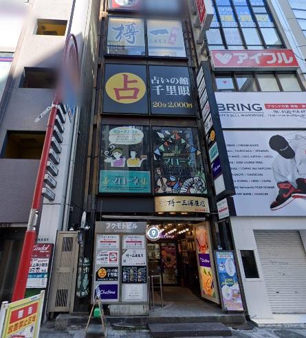 【新宿駅 徒歩1分 駅至近!路面店舗物件 【飲食相談】】