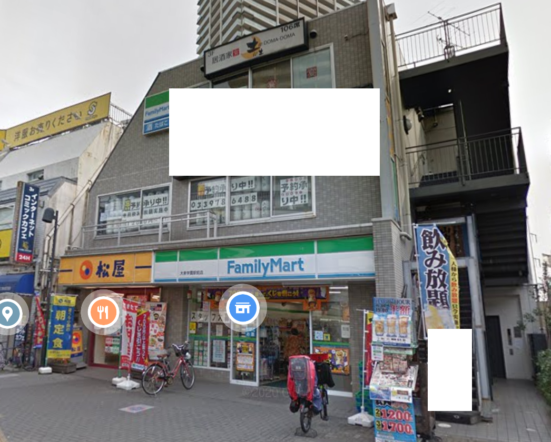 【大泉学園駅 徒歩1分 スケルトン物件 【飲食可】】