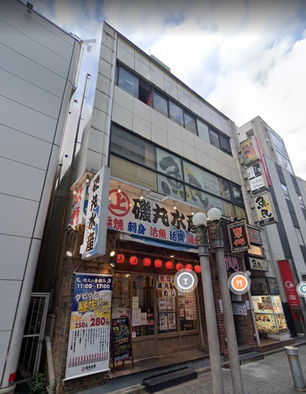 【千葉駅 徒歩3分 現況:飲食(その他) 飲食居抜き物件 【飲食可】】