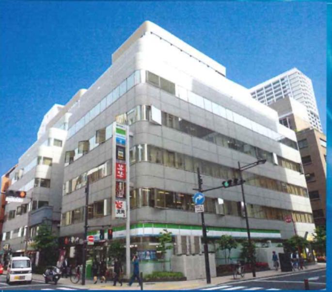 【浜松町駅 徒歩2分 スケルトン物件 【飲食可】】