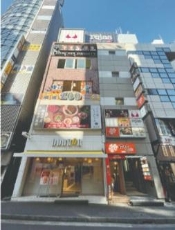 【渋谷駅 徒歩3分 駅至近!センター街の店舗物件 【飲食可】】