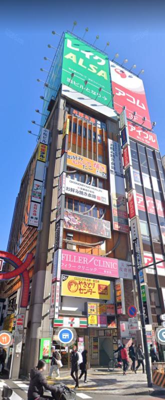 【新宿駅 徒歩3分 現況:飲食(その他) 飲食居抜き物件 【業種相談】】