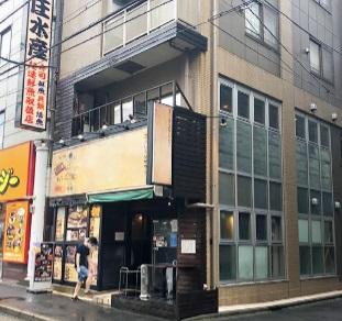 【水道橋駅 徒歩3分 駅至近!居酒屋居抜き店舗物件 【飲食可】】