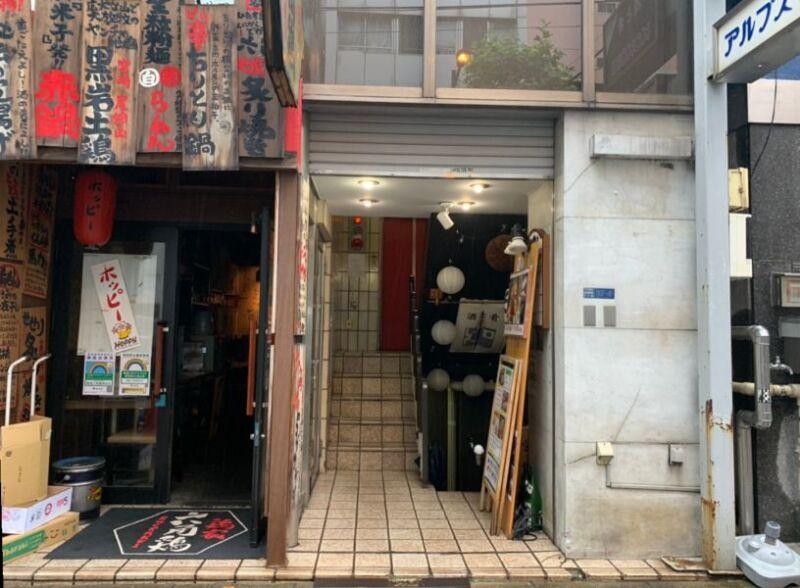 【神田駅 徒歩2分 現況:居酒屋 飲食居抜き物件】